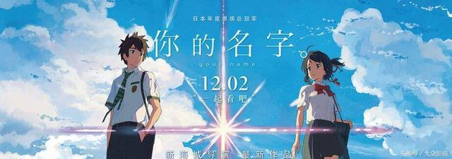 《你的名字》作者新海誠優秀動畫電影介紹(多圖) - 每日頭條