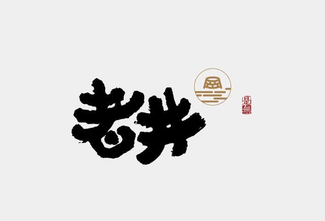 中國字-書法之美 - 每日頭條