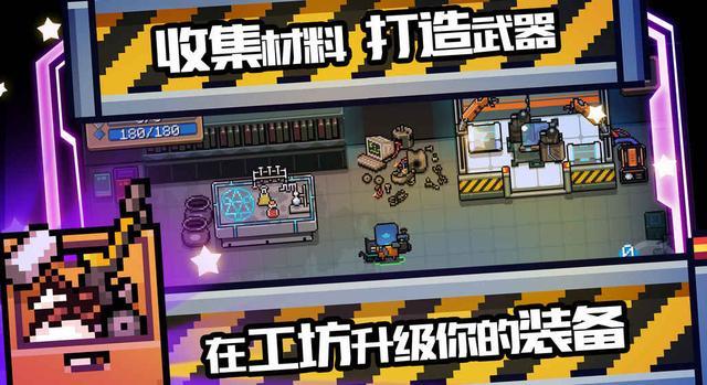 貓爪獨家 ChinaJoy 2018——《元氣騎士》聯機對戰版開發中 - 每日頭條