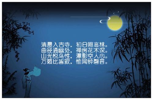 古詩詞中含有明月的絕美詩句!明月幾時有?把酒問青天。 - 每日頭條