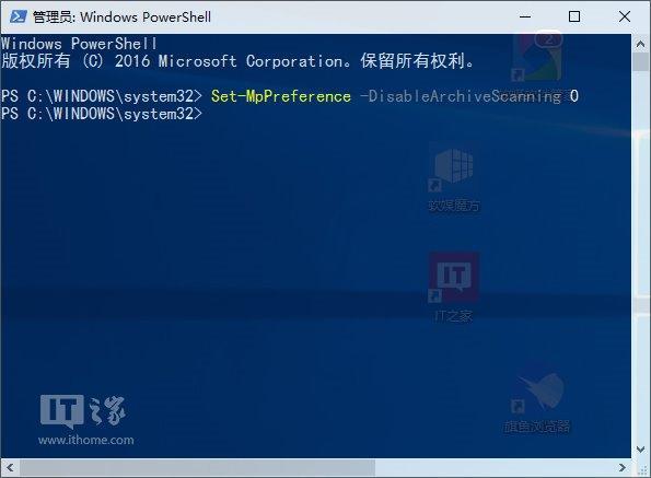 Win10殺毒:一個命令開啟Windows Defender掃描壓縮文件 - 每日頭條