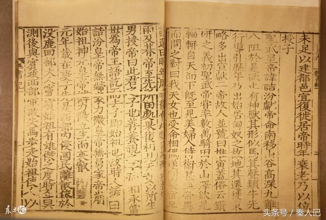 《秦人記》歷史散文是史官文化傳統的基礎上漸進產生並成熟起來的 - 每日頭條