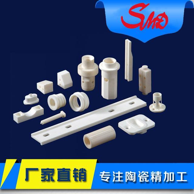 氧化鋯陶瓷和氧化鋁陶瓷性能參數對比-明睿陶瓷廠 - 每日頭條