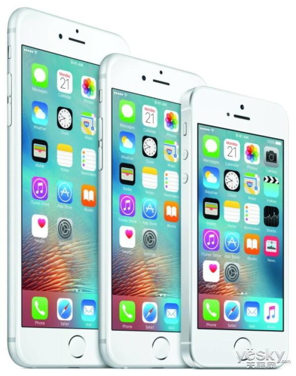 iPhone 6 Plus閃屏:蘋果不召回 但會維修 - 每日頭條