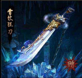 《風雲》十大兵器排名,之後雄霸會要步驚雲去搶火麟劍及雪飲刀。(由天下會  回到天下會後,聶風步驚雲誰更勝一籌 - 每日頭條