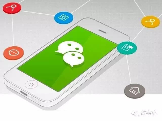 微信公眾號申請流程及認證流程 - 每日頭條