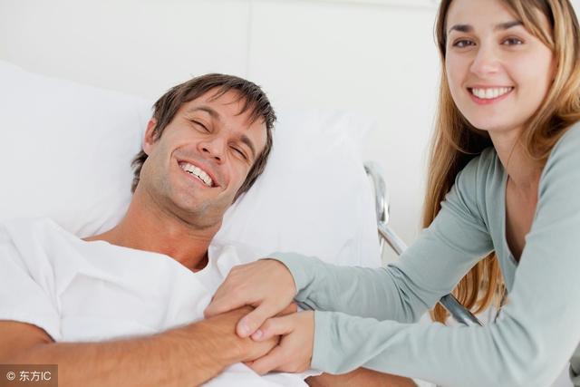 男人早泄怎麼治療?試試這幾種方法 - 每日頭條