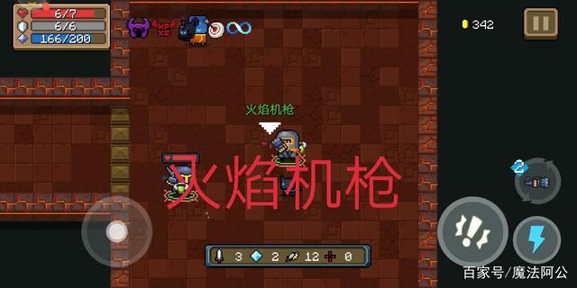 元氣騎士:通關最強武器組合,另一個被玩家嫌棄 - 每日頭條
