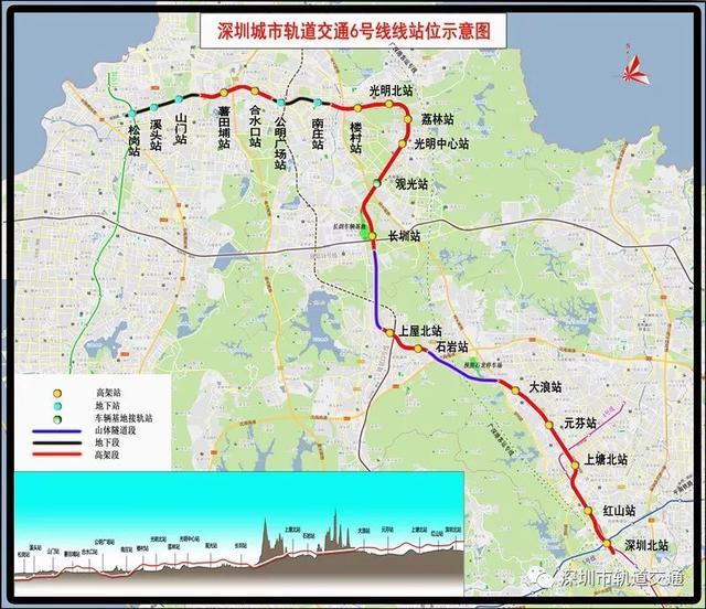 深圳地鐵13號線最新進展來啦!今明兩年還有8條地鐵線要開通! - 每日頭條