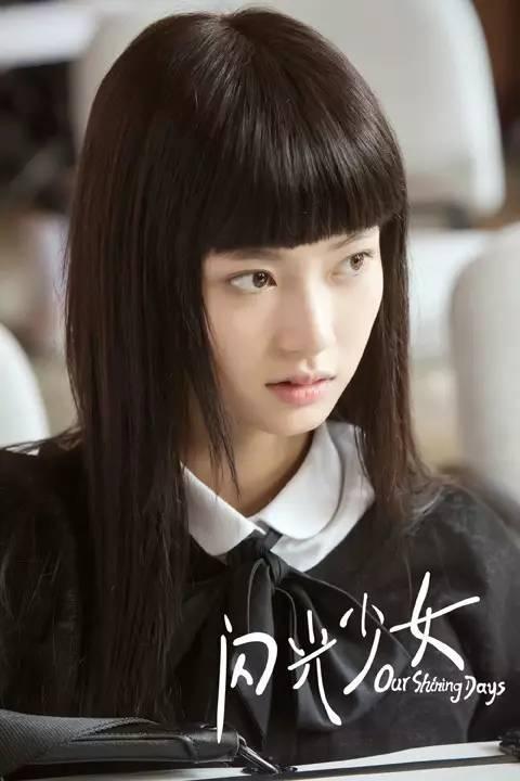 「閃光少女」陳雨鍶驚艷暑期檔 「小栗山千明」曾是「最美藝考生」 - 每日頭條