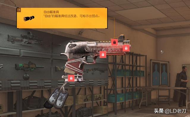 《全境封鎖2》奇特武器獲取大全整理與修正 - 每日頭條
