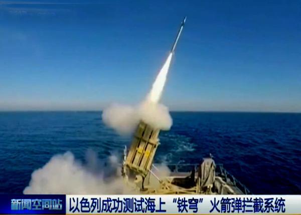 杜文龍:以軍欲借海基版「鐵穹」打造完美防空體系 - 每日頭條