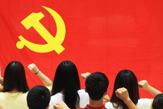 如何成為一名共產黨員?按這個方法來就行了 - 每日頭條