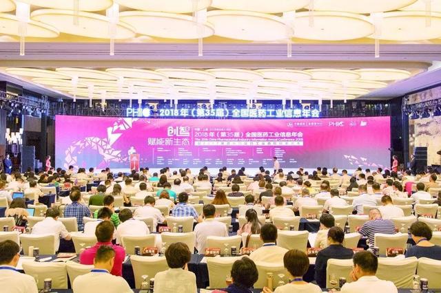 2017年度中國醫藥工業百強榜單揭曉! - 每日頭條