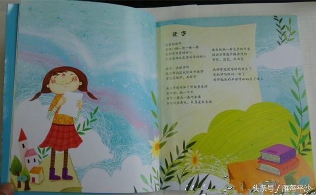 童詩是孩子心中開放的花朵 - 每日頭條