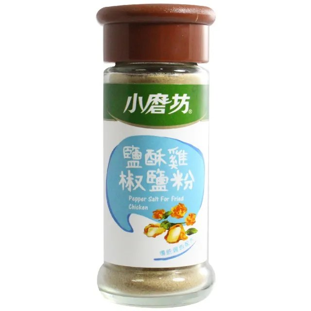 【小磨坊】鹽酥雞椒鹽粉(40g)
