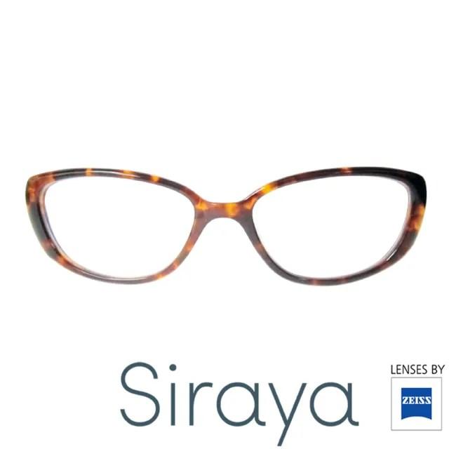 【Siraya】『百搭典雅』Siraya 光學眼鏡 AYAM