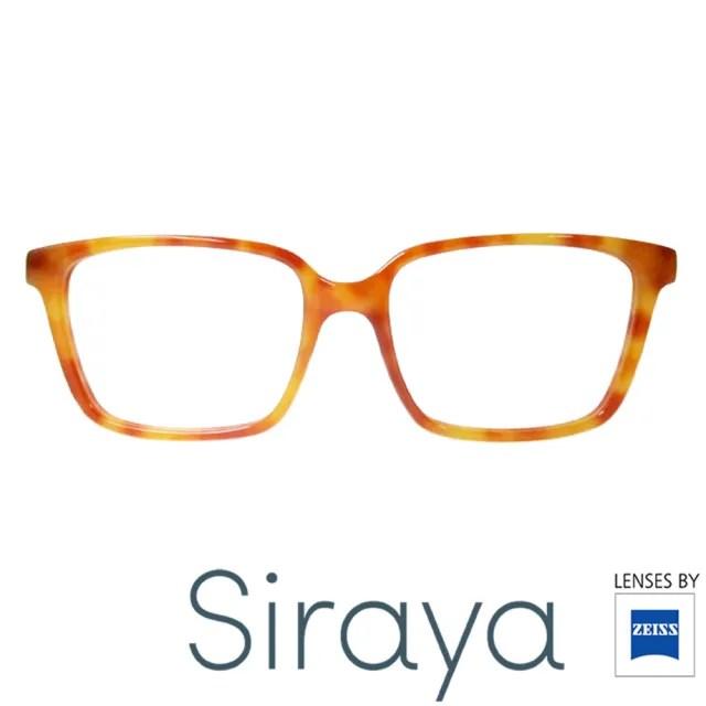 【Siraya】『百搭典雅』Siraya 光學眼鏡 FELI 鏡框