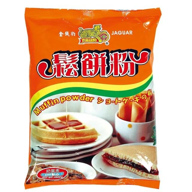 【金錢豹】鬆餅粉500g(X)