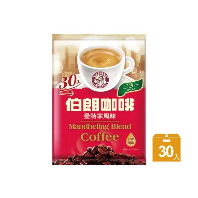 【伯朗咖啡】二合一曼特寧風味-無糖-30入/袋