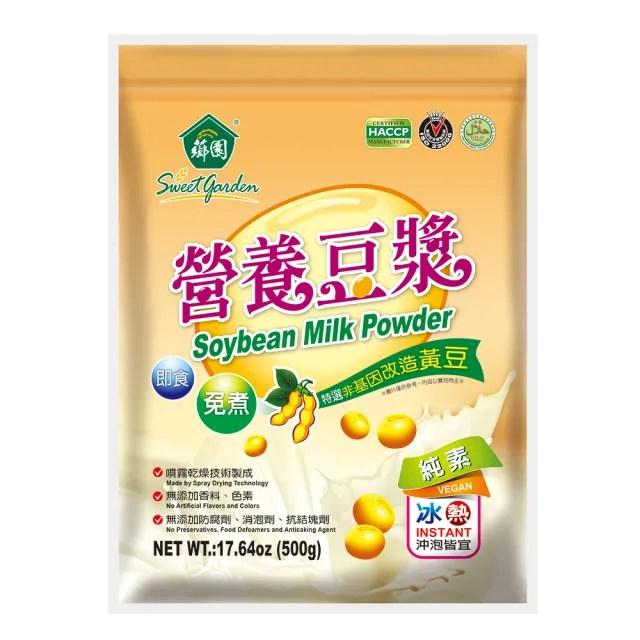 【薌園】營養豆漿-非基改黃豆(500g/袋)