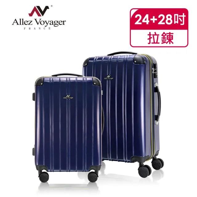 【奧莉薇閣】尊藏典爵系列24+28吋PC防撞護角霧面防刮行李箱/旅行箱