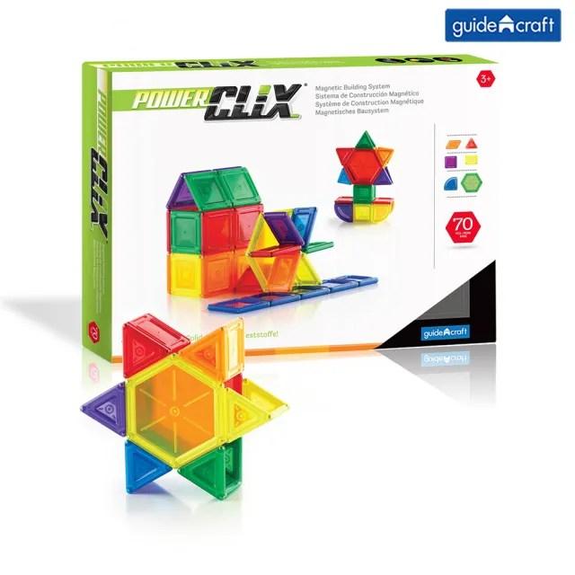 【GuideCraft】磁力實心積木-70件(STEAM玩具)