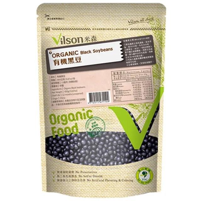 【米森】有機黑豆450gx1包