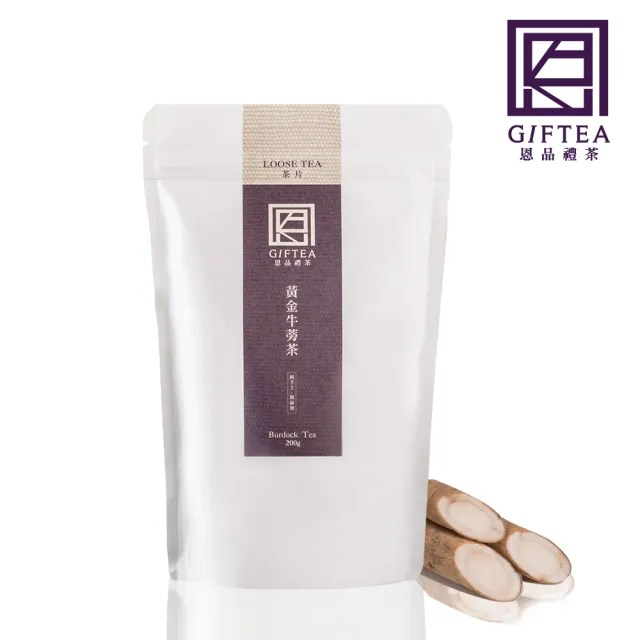 【恩品禮茶】100%台灣黃金牛蒡茶片(200g - 包)