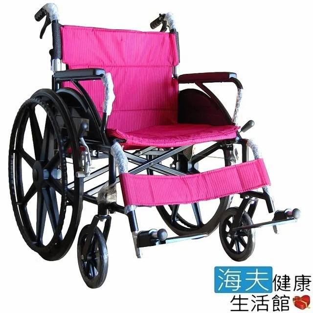 【海夫健康生活館】富士康 鋁合金 加寬折背 高荷重 輕型輪椅(FZK-F20)