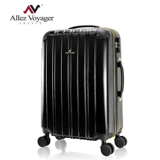 【奧莉薇閣】28吋行李箱 PC硬殼旅行箱 尊藏典爵系列