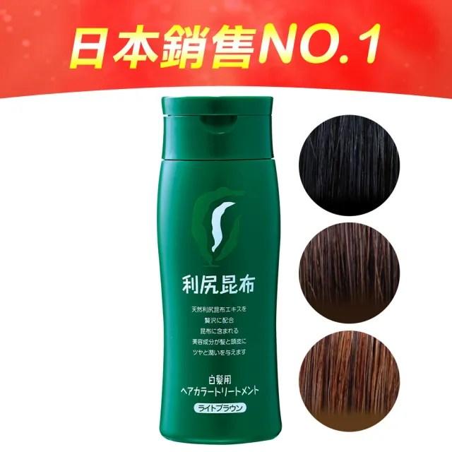 【週期購-Sastty】染髮不刺鼻 日本利尻昆布白髮染髮劑200g 黑色 咖啡 褐色 三色任選(日本銷售第一名)