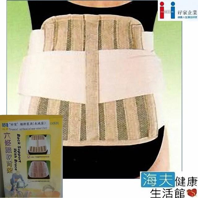 【海夫健康生活館】好家軀幹裝具 未滅菌 台灣製 彈性繃帶 軟背架 六條鐵網背(C402)
