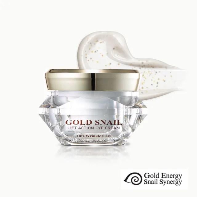 【Gold Energy Snail Synergy】即期品 黃金蝸牛極緻透白防皺眼霜30ml(黃金蝸牛 緊緻眼霜 有效日期:2022/12)