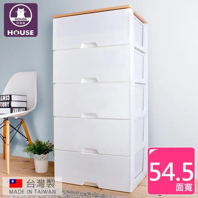 【HOUSE 好室喵】木天板-純白衣物抽屜式五層收納櫃-超大款(5大抽 台灣製造-白色)