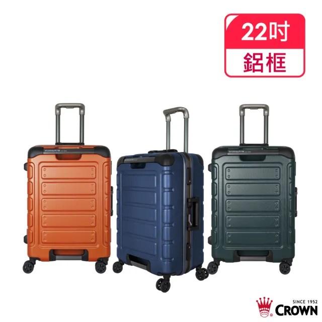 【CROWN 皇冠】新 日本同步款 獨特箱面手把 22吋 行李箱 悍馬箱(雙輪/TSA海關鎖/超耐摔)