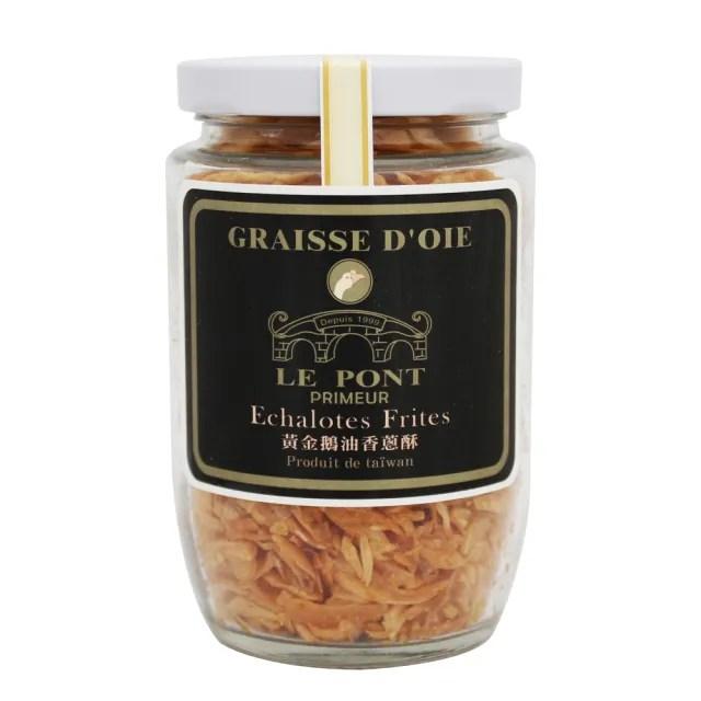 【PEKOE】樂朋LE PONT  黃金鵝油香蔥酥(黑牌)(頂級好評的鵝油商品)