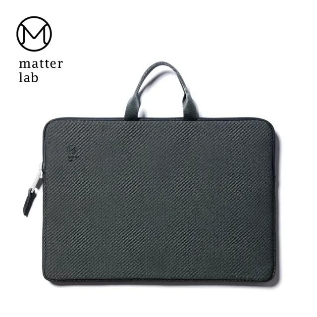 【Matter Lab】SERGE 13.-14吋 2Way保護袋-上城黑(筆電包、MacBook、Mac、內袋、保護袋、13吋)