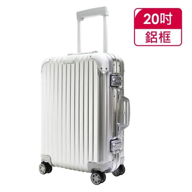 【Rimowa】Original Cabin S  20吋標準登機箱(銀)
