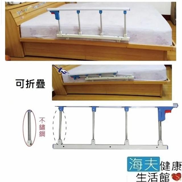 【海夫健康生活館】新型 不鏽鋼材質 床邊 安全護欄 起身扶手 附固定支架