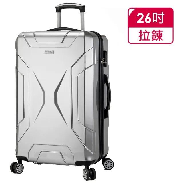 【America Tiger】PC+ABS行李箱(26吋)