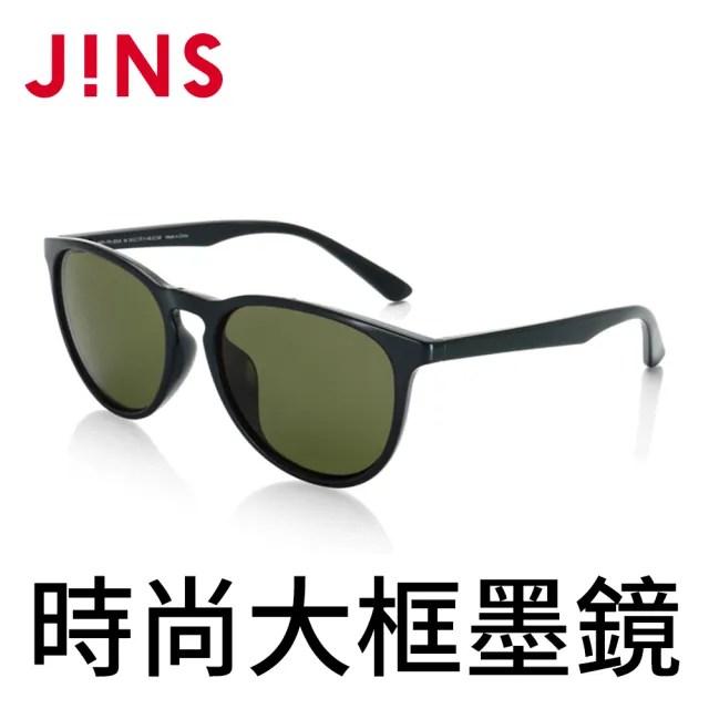 【JINS】時尚大框墨鏡(AMRF17S830)