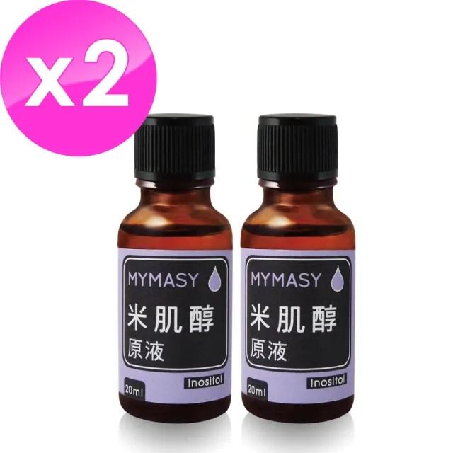 【MYMASY玫喜寶貝】米肌醇原液20ml(2入組)
