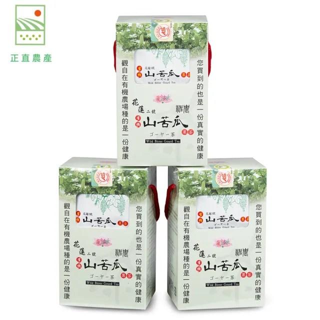 【觀自在】觀自在有機山苦瓜茶3盒裝/60包(苦瓜/苦瓜茶)