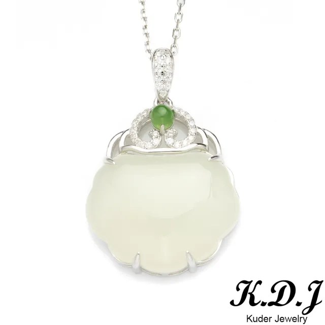 【K.D.J 圓融珠寶】天然和闐白玉如意墜飾(白玉、碧玉墜頭)