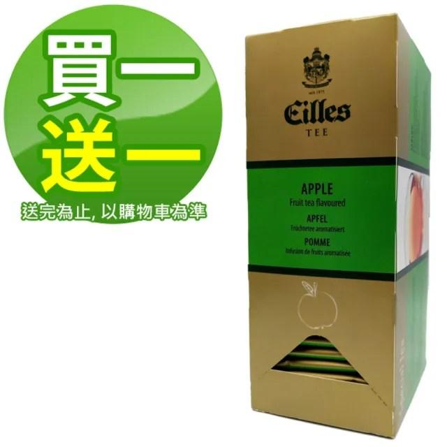 【德國Eilles】皇家蘋果茶25包x2.5g(買一送一)