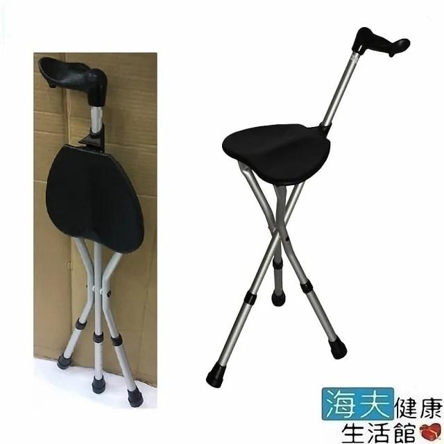 【海夫健康生活館】建鵬 手掌式 人體工學手把 可調式拐杖椅(JP-591-1)