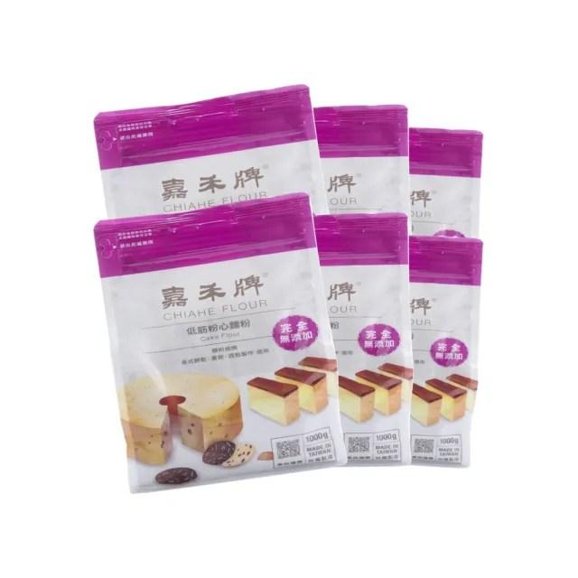 【嘉禾牌】低筋粉心麵粉1kg * 6包(低筋)