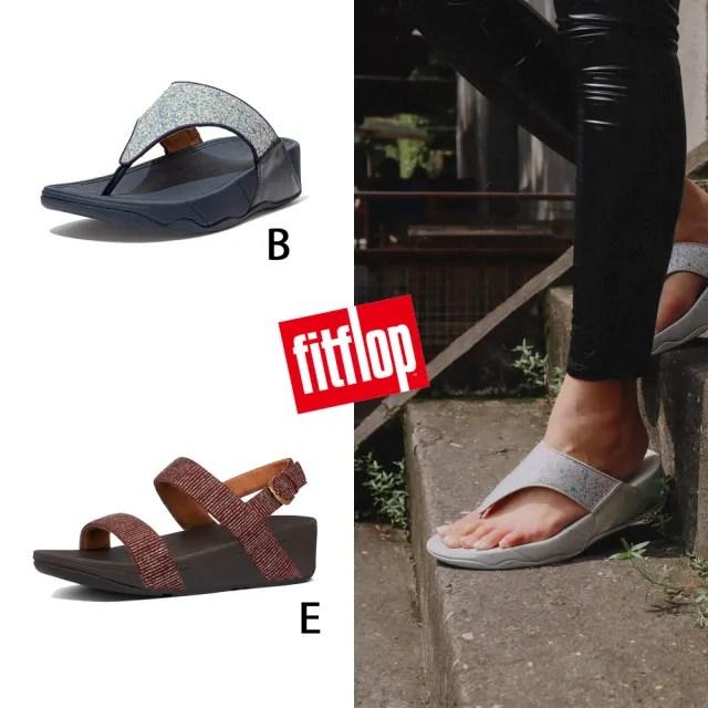 【FitFlop】LOTTIE GLITTER STRIPE BACK-STRAP SANDALS 金屬光澤線條造息後帶涼鞋-女(栗色)