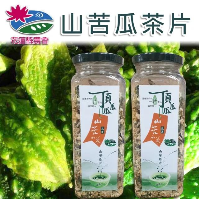 【花蓮縣農會】山苦瓜茶片-1罐組(100g-罐)